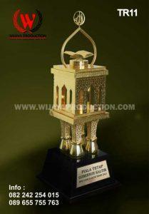 Piala Tetap MTQ | Piala Bergilir MTQ