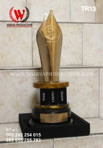 Piala Lomba Menulis