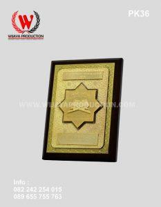 Plakat Kayu Yayasan Tafsir Al-Quran